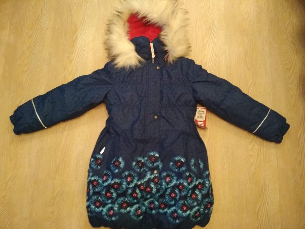 Пальто зимнее Ленне/Керри,новое