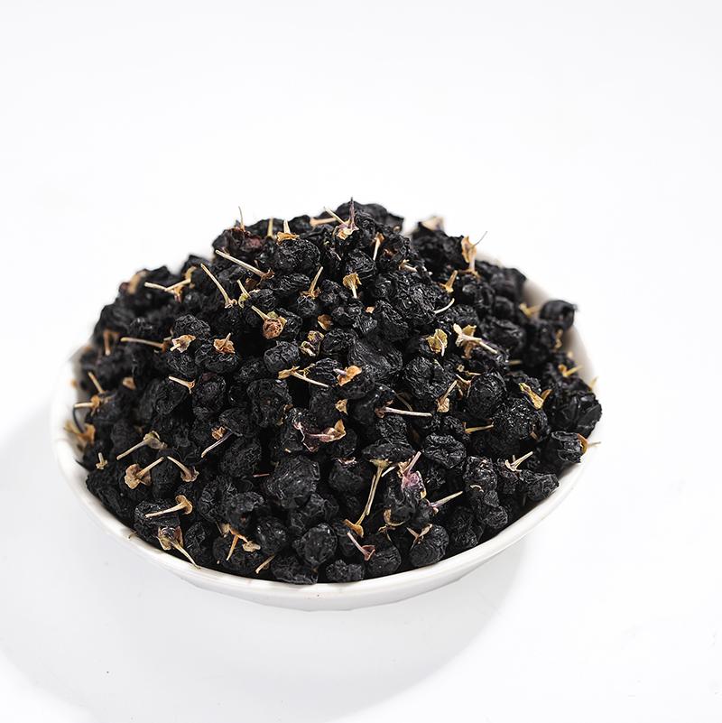 Черные (дикие) Ягоды Годжи, 100грамм