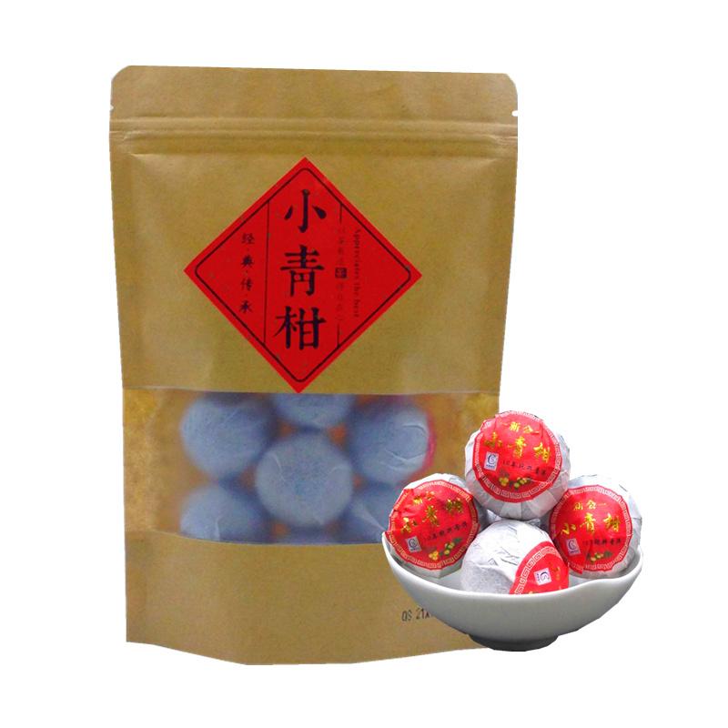 Чай Пуэр в апельсине , 125 грамм