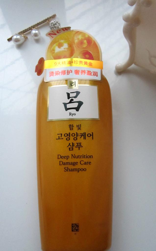 Ryo шампунь Deep Nutrition