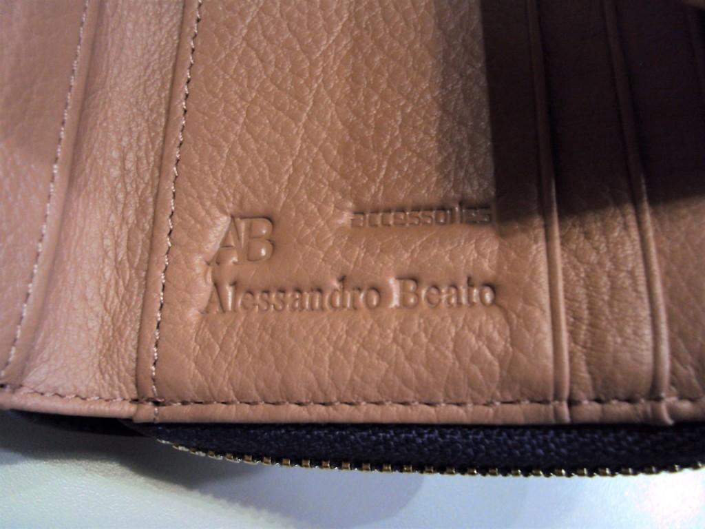 Новый фиолетовый кошелек Alessandro Beato