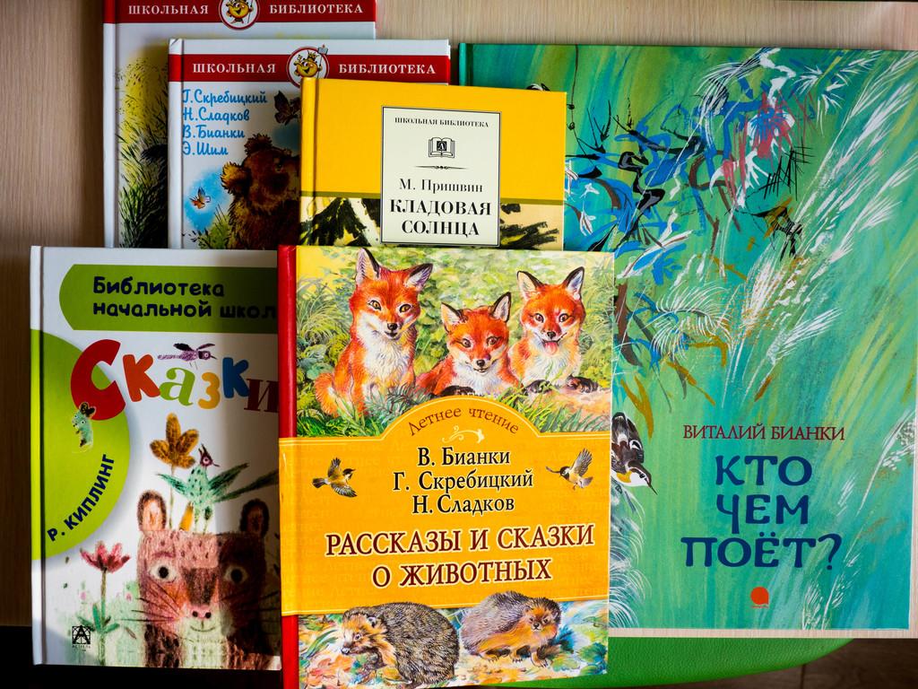 Ирина мельникова фамильный оберег камень любви читать онлайн