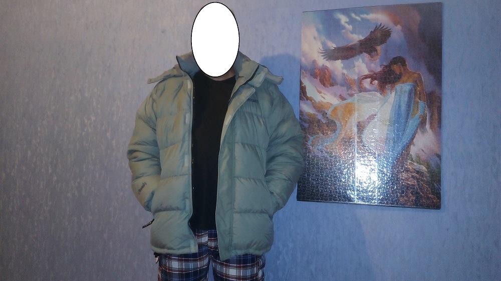 Куртка мужская,зимняя (пуховик)