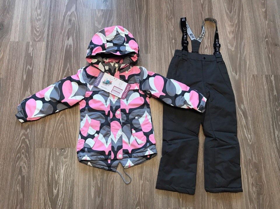 Верхняя мембранная одежда для детей на Межсезонье