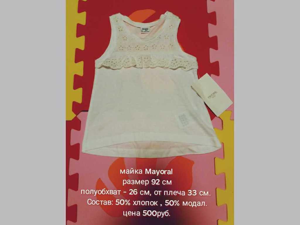 Майка-блуза  лето на девочку 92-98 см Mayoral ново