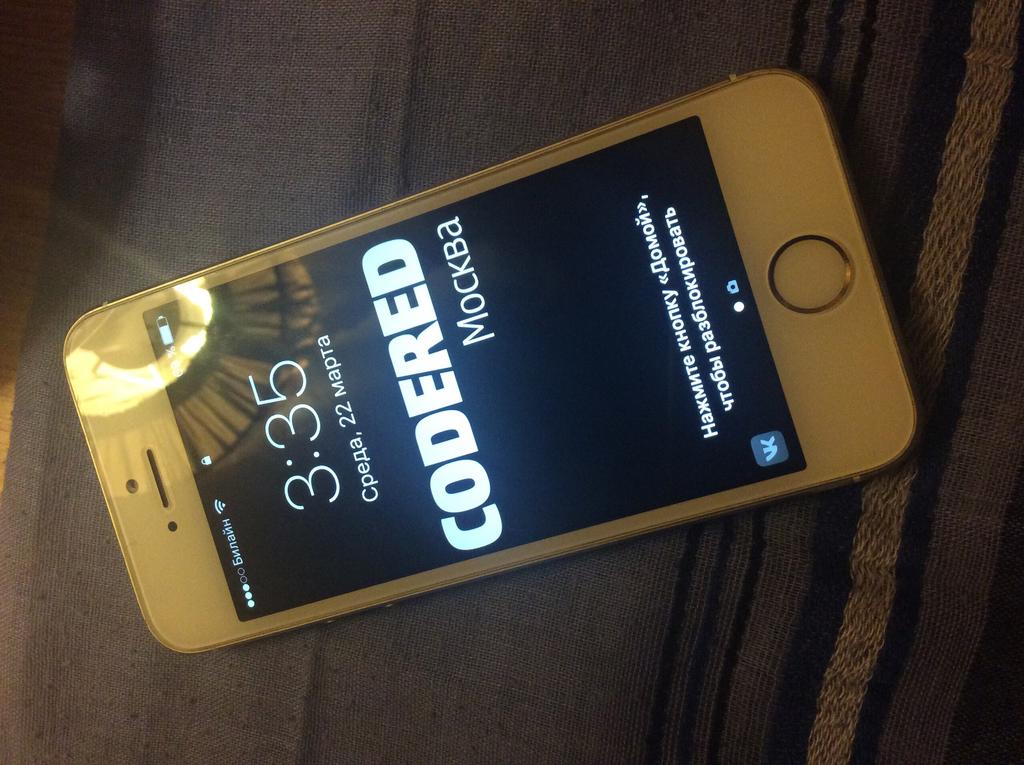 iPhone 5s Gold, 32 Gb