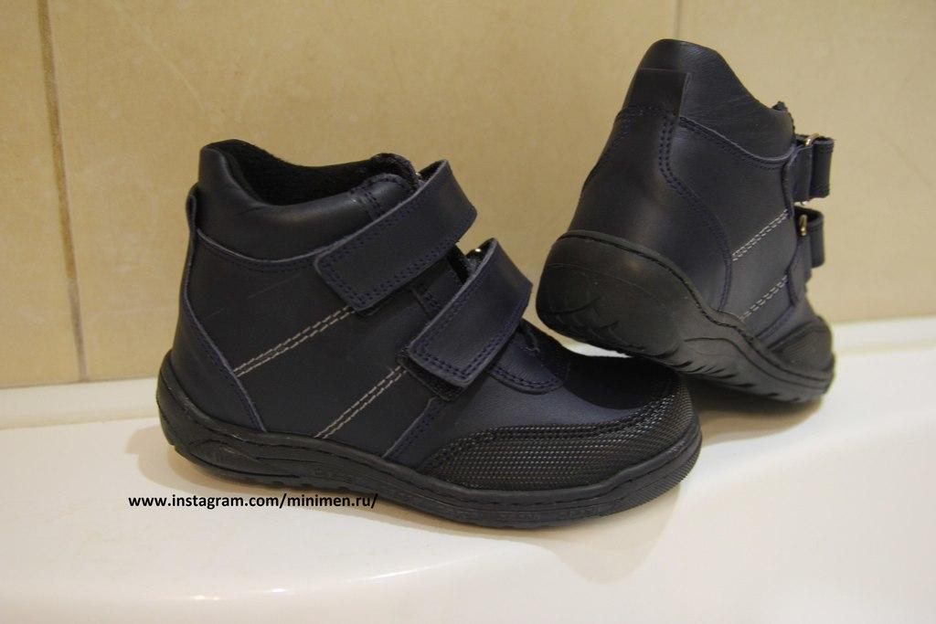 Ботинки на мальчика minimen новые