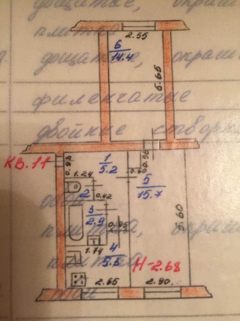 Продажа квартиры(Ивановская обл,Комсомольский р-он Писцово