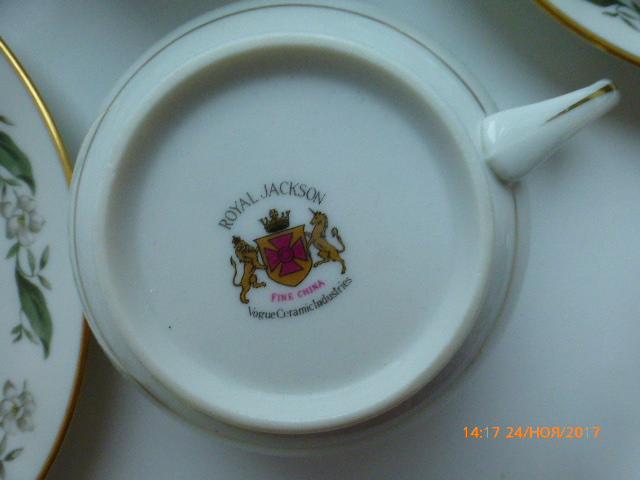 коллекционный фарфор Royal Jackson, 14 предметов