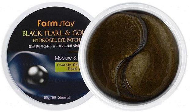 Гидрогелевые патчи FarmStay Hydrogel Eye Patch