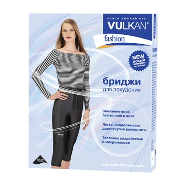 Бриджи для похудения Vulkan fashion (XL) новые в коробке