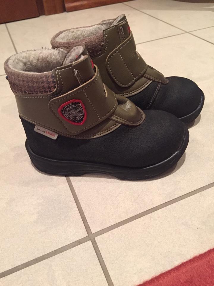 ботинки зимние Kavat