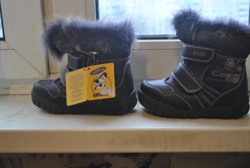 Новые мембранные ботинки