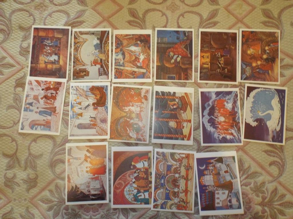 Пушкин Сказке о царе Салтане. 16 открыток