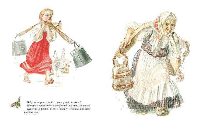 Бабушка, внучка да курочка Художник Пахомов