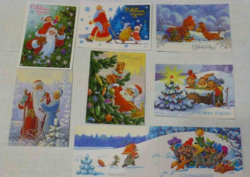 С Новым годом! Набор почтовых открыток Зарубин