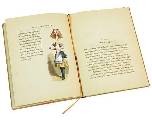 Кэрролл Алиса для малышей Худ. Джон Тенниел