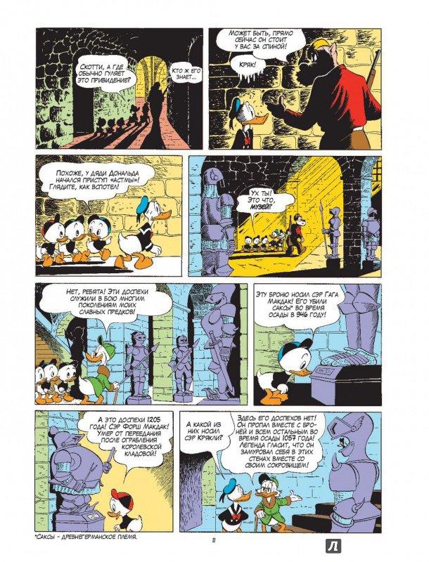 Карл Баркс Дональд Дак: Тайна старого замка