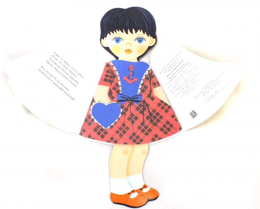 Лилия Майорова Кукла Машенька: Кукла-книжка