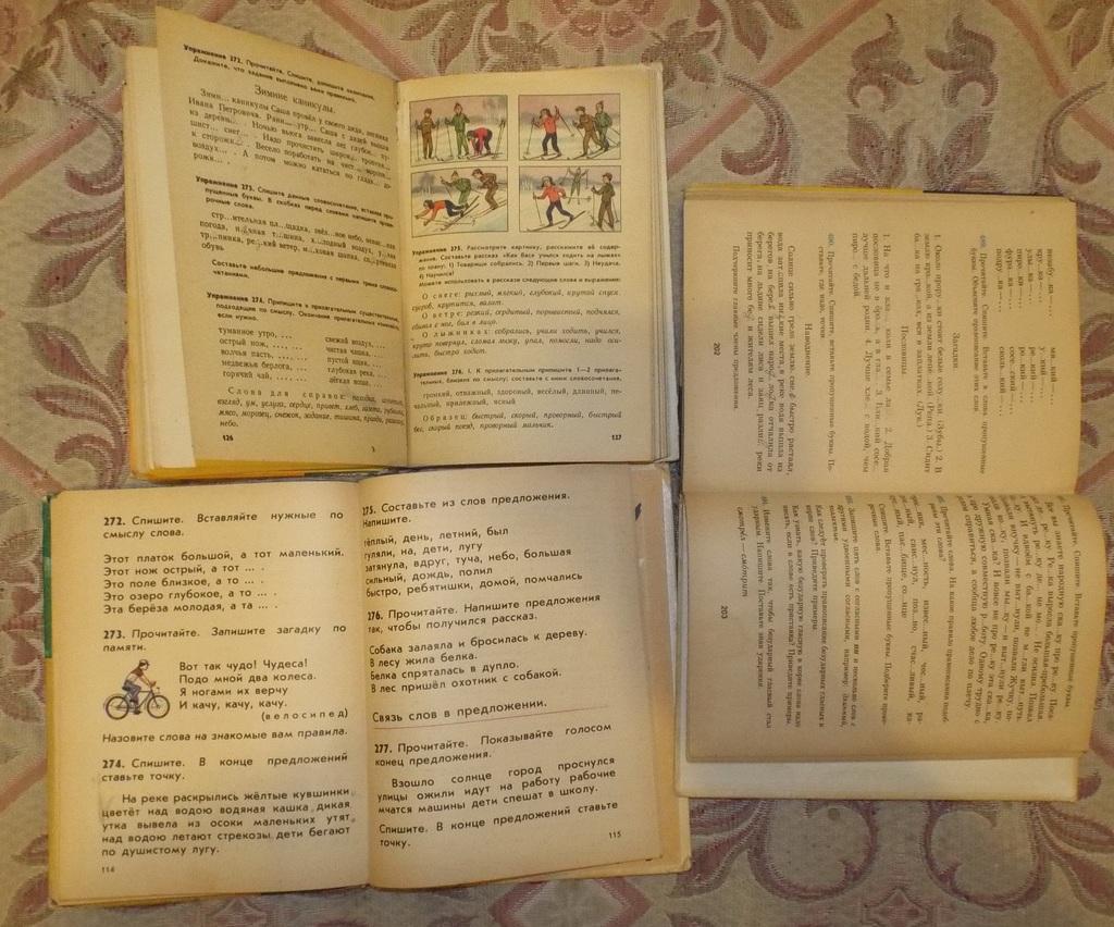 Закожурникова Русский язык 1, 2, 3 класс