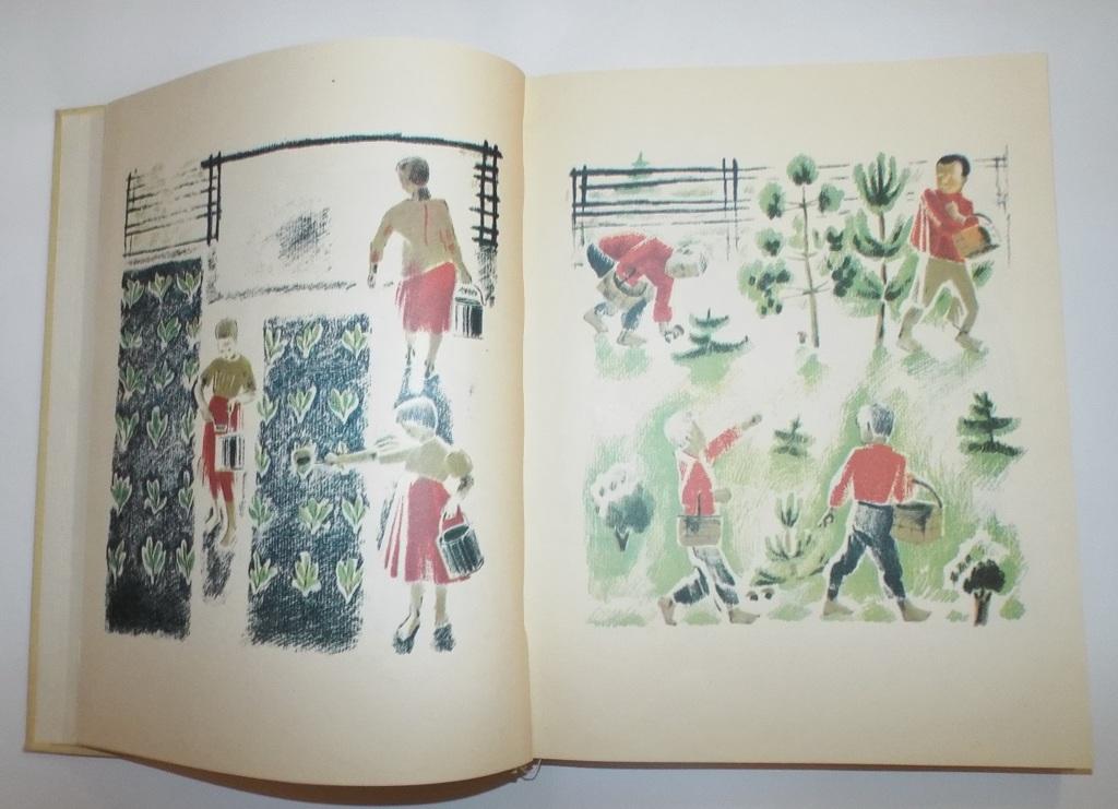 Пахомов 10 книжек для детей 1986
