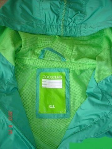 "Куртка ветровка ""CoolClab"""