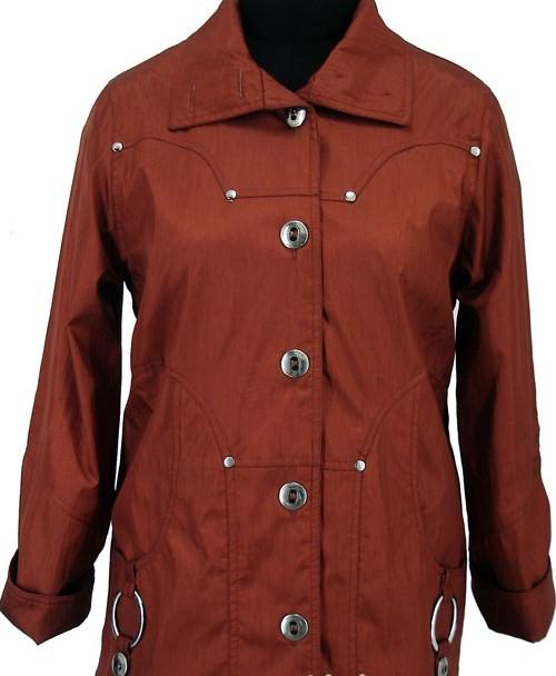 Куртка - ветровка женская новая с этикетками