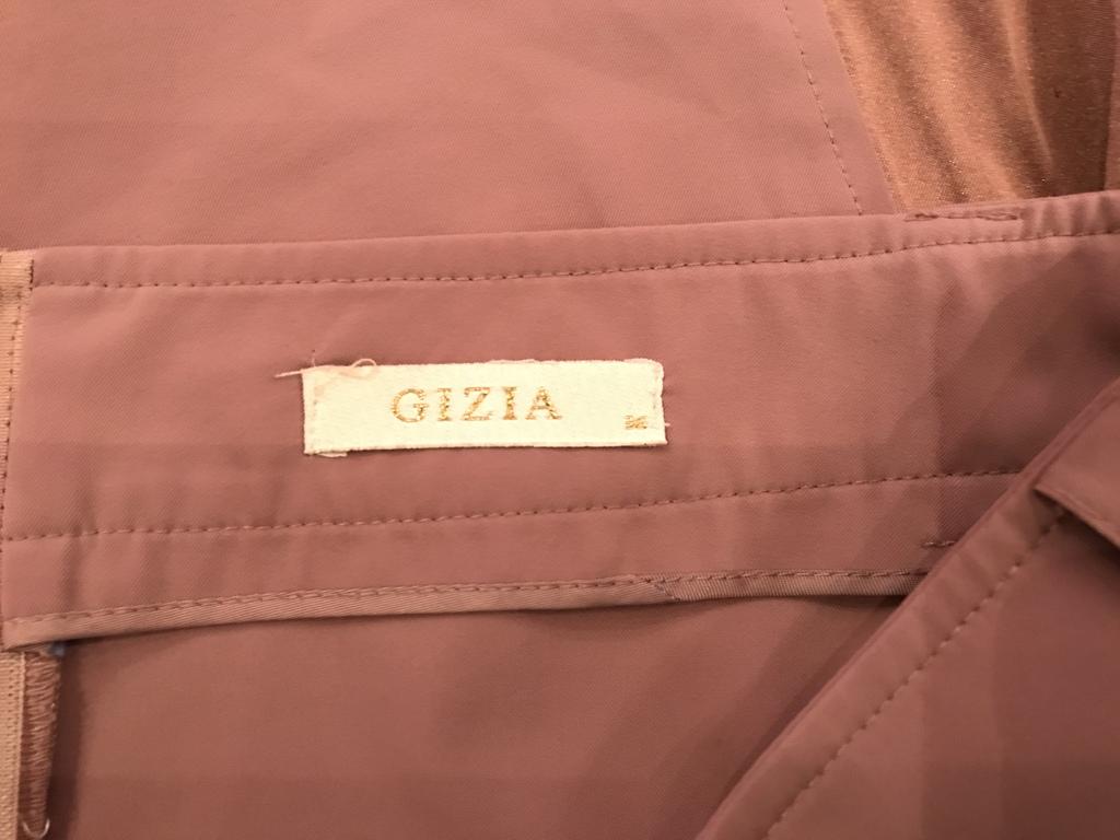 GIZIA юбка