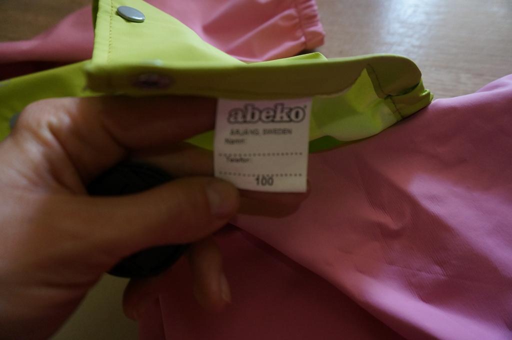 Abeco непромокаемый резиновый комплект