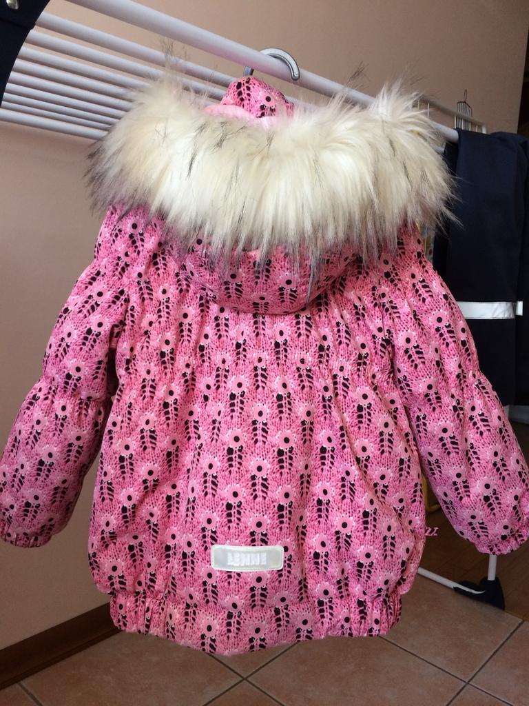 Куртка зимняя Ленне/Lenne (Кerry) 104(+6)