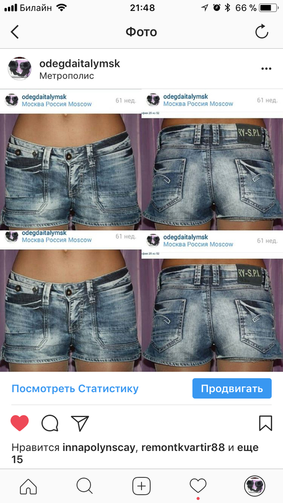 Шорты новые G Star размер М 46 27 джинсовые голубые короткие женские ткань стрейч Одежда бренд