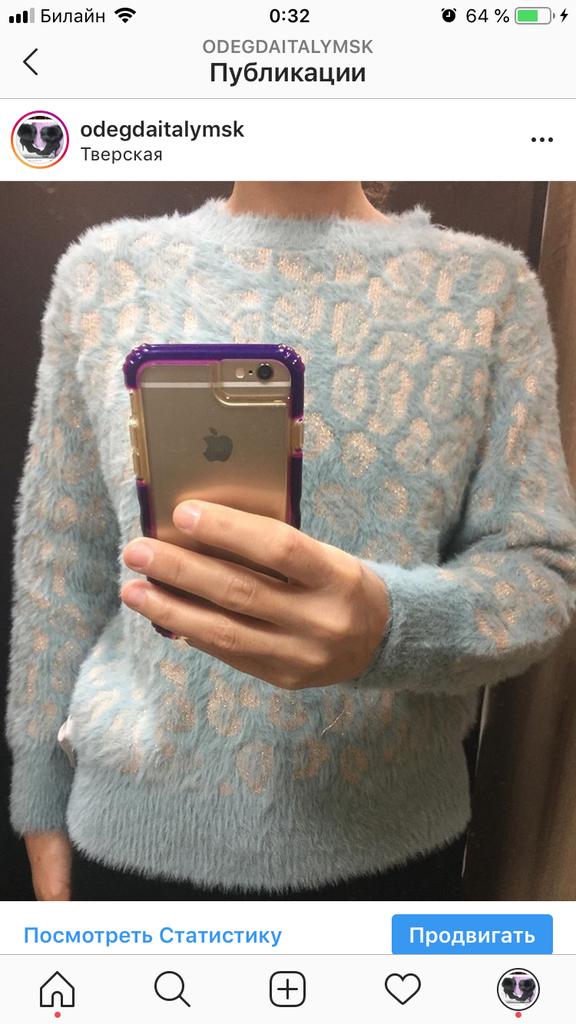 Свитер травка разные цвета модели размер U XS S M L 40 42 44 46 48 трикотаж мягкие тёплые голубой бирюзовый розовый белый молочный бежевый красный желтый зелёный фиолетовый сиреневый леопардовый с люриксом женский