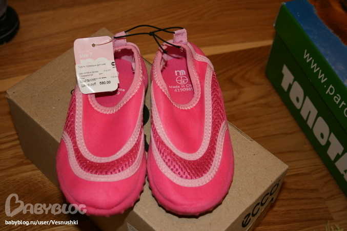 Новые туфли сетка для моря 24 размер