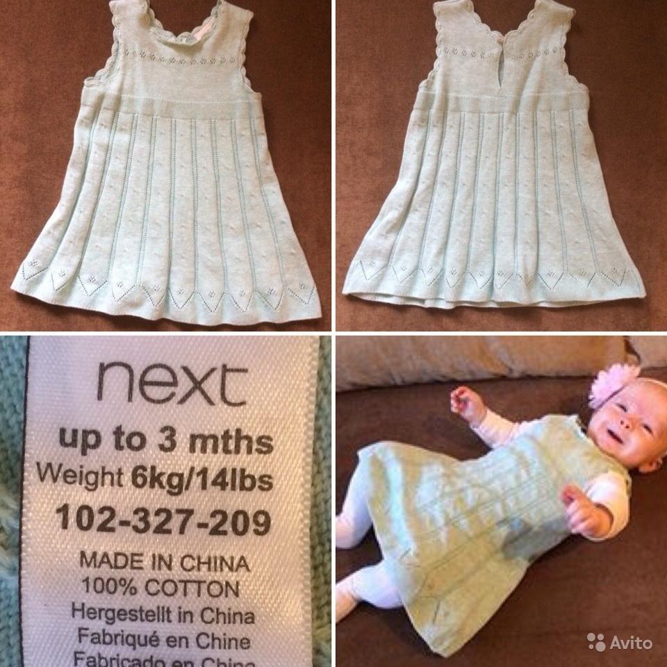 Мятное платье next 62 р-р