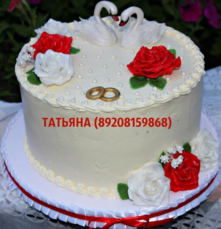 Как украсить торт на свадьбу