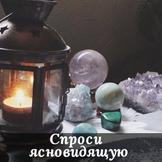 ♦ Мастерская Духа ♦ Магия ♦ Эзотерика