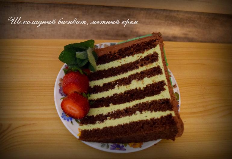Съедобное масло для тела с шоколадно мятным ароматом 100 мл 66019 shiatsu 14 фотография