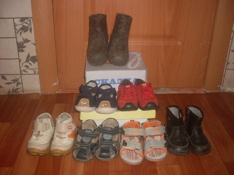 Детская обувь ребёнка до года