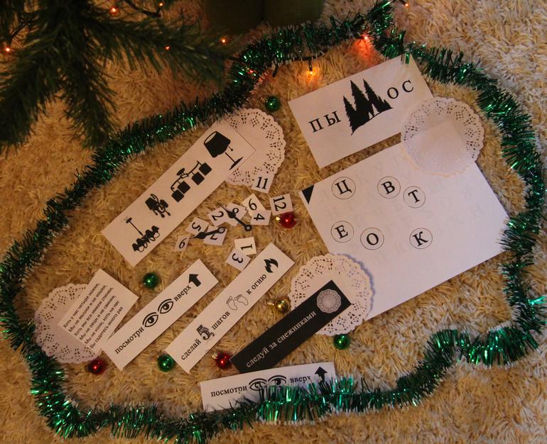 Квест открытка на новый год, открытки своими руками