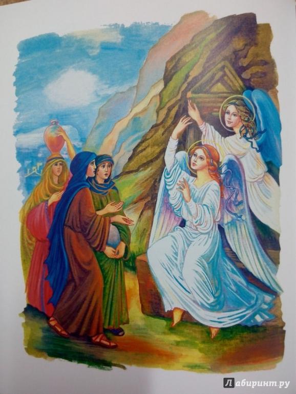 Днем рождения, картинки на библейские темы для детей