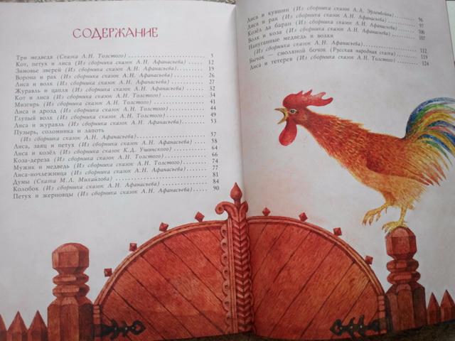 сказки про льва на казахском языке