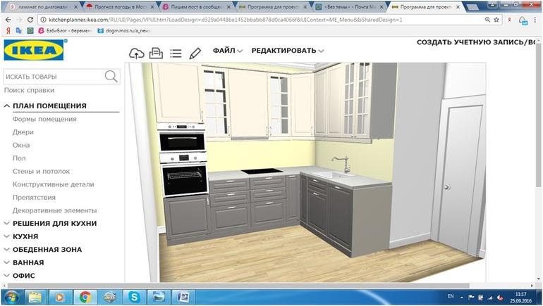 очередной проект кухни запись пользователя Victoria Victoria77 в
