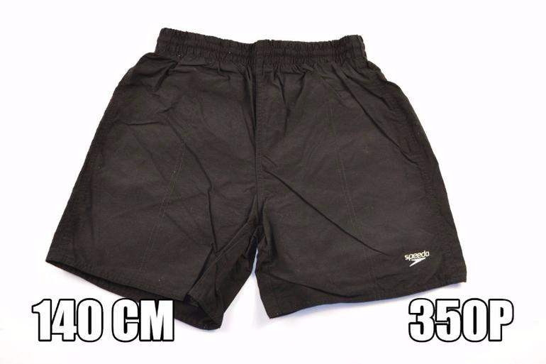 Джинсы штаны доставка