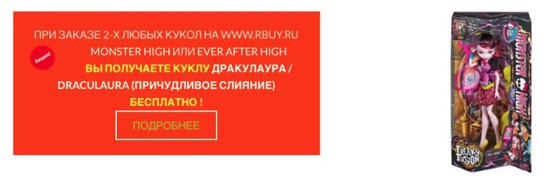 www.rbuy.ru