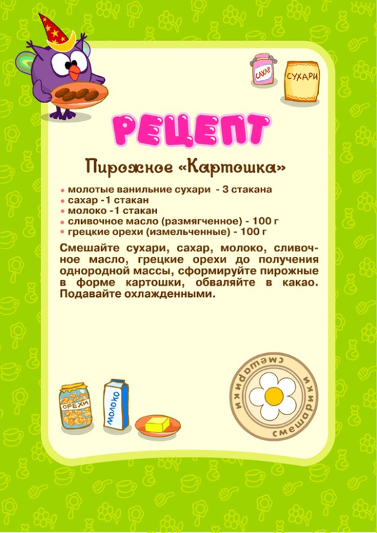 Мидии в раковинах рецепты приготовления с фото