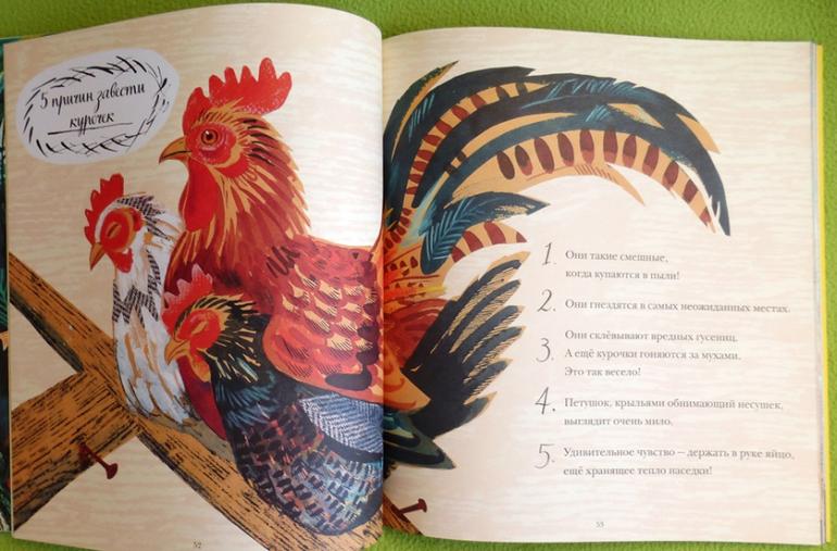 Учебник по русскому языку 2 класс канакина горецкий 1 и 2 часть читать