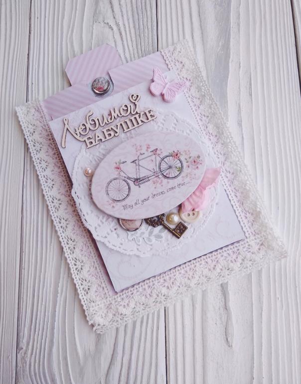 Скрапбукинг открытки для любимого