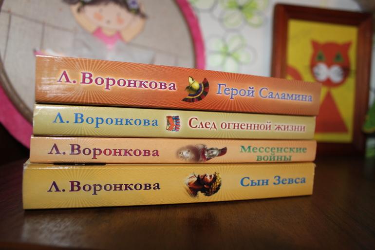 Атлантиада. Книга 2. Последняя тайна Македонского книга. Алекс Шарп