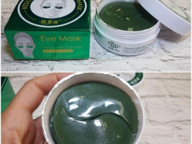 Патчи гидрогель Resilience eye beauty mask EZILU