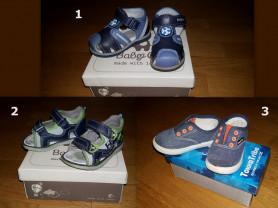 Обувь летняя для мальчика (12,5 - 13 см)